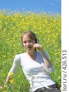 Купить «Девушка в наушниках», эксклюзивное фото № 426513, снято 11 августа 2008 г. (c) Natalia Nemtseva / Фотобанк Лори
