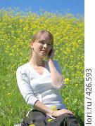 Купить «Девушка с телефоном», эксклюзивное фото № 426593, снято 11 августа 2008 г. (c) Natalia Nemtseva / Фотобанк Лори