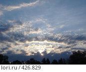 Купить «Рассвет», фото № 426829, снято 20 августа 2008 г. (c) maruta bekina / Фотобанк Лори