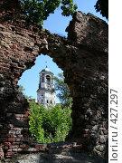 Выборг.Часовая башня (2008 год). Стоковое фото, фотограф Ehduard Khabirov / Фотобанк Лори