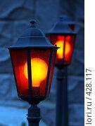 Купить «Фонари», фото № 428117, снято 15 ноября 2007 г. (c) Argument / Фотобанк Лори