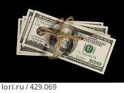 Купить «Американские доллары перевязанные веревкой на черном фоне», фото № 429069, снято 16 апреля 2008 г. (c) Кирилл Курашов / Фотобанк Лори