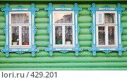 Купить «Три окна сельского дома», фото № 429201, снято 22 августа 2008 г. (c) pzAxe / Фотобанк Лори