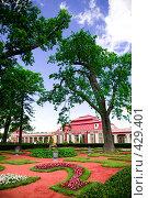 Купить «Сад дворца Монплезир. Петергоф», фото № 429401, снято 7 июля 2008 г. (c) Илья Благовский / Фотобанк Лори