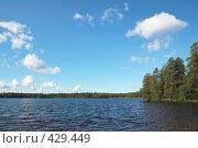 Купить «Пейзаж с озером», фото № 429449, снято 23 августа 2008 г. (c) Катыкин Сергей / Фотобанк Лори