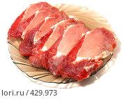 Купить «Мясо для нарезки», фото № 429973, снято 30 августа 2008 г. (c) RedTC / Фотобанк Лори