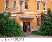 Купить «Дом, предназначенный под снос», фото № 430041, снято 27 августа 2008 г. (c) Кардаполова Наталья / Фотобанк Лори