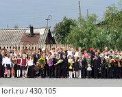 Купить «Деревенская линейка», фото № 430105, снято 26 мая 2019 г. (c) Александр Тараканов / Фотобанк Лори