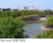 Купить «Москва. Измайловский парк», эксклюзивное фото № 430569, снято 3 мая 2008 г. (c) lana1501 / Фотобанк Лори