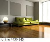 Купить «Современный интерьер», иллюстрация № 430845 (c) Hemul / Фотобанк Лори