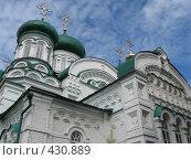Купола в облаках. Стоковое фото, фотограф Ирина Трофимова / Фотобанк Лори