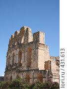 Купить «Колизей», фото № 431613, снято 20 июня 2008 г. (c) Устинов Дмитрий Николаевич / Фотобанк Лори