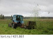 Купить «Осенние полевые работы», фото № 431861, снято 30 августа 2008 г. (c) Татьяна Дигурян / Фотобанк Лори