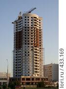 Купить «Строящийся дом, Набережные Челны», фото № 433169, снято 22 июня 2008 г. (c) Константин Жидов / Фотобанк Лори