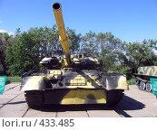 Танк Т-80 (вид спереди) (2006 год). Редакционное фото, фотограф Александр Башкатов / Фотобанк Лори