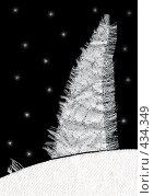 Купить «Ёлка зимой в снегу», иллюстрация № 434349 (c) Анастасия Малик / Фотобанк Лори