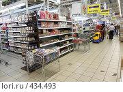 Купить «Гипермаркет, торговый зал», эксклюзивное фото № 434493, снято 11 августа 2008 г. (c) Дмитрий Неумоин / Фотобанк Лори