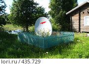 Купить «Спутниковая тарелка в оградке», фото № 435729, снято 4 августа 2008 г. (c) Морковкин Терентий / Фотобанк Лори
