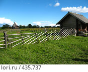 Купить «Сельский пейзаж», фото № 435737, снято 4 августа 2008 г. (c) Морковкин Терентий / Фотобанк Лори