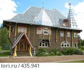 Купить «Деревянный дом в русском стиле», фото № 435941, снято 5 августа 2008 г. (c) Морковкин Терентий / Фотобанк Лори