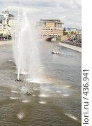Купить «Радуга в фонтане», фото № 436941, снято 7 июня 2008 г. (c) Варвара Воронова / Фотобанк Лори