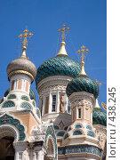 Купить «Ницца. Купола Русской православной церкви», фото № 438245, снято 16 августа 2008 г. (c) Татьяна Лата / Фотобанк Лори