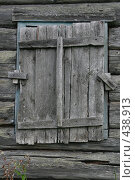 Купить «Окно, закрытое ставнем», фото № 438913, снято 21 июля 2008 г. (c) Сергей Костин / Фотобанк Лори