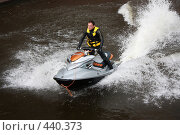 Гидроцикл (2008 год). Редакционное фото, фотограф Вадим Билалов / Фотобанк Лори