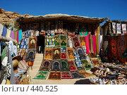 Купить «Восточный базар», фото № 440525, снято 29 сентября 2004 г. (c) Знаменский Олег / Фотобанк Лори