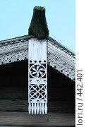 Купить «Резное деревянное полотенце и причелины», фото № 442401, снято 4 августа 2008 г. (c) Морковкин Терентий / Фотобанк Лори