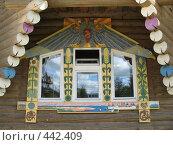 Купить «Расписной деревянный терем. Окно», фото № 442409, снято 5 августа 2008 г. (c) Морковкин Терентий / Фотобанк Лори