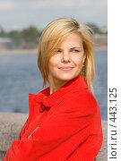 Купить «Портрет девушки», фото № 443125, снято 6 сентября 2008 г. (c) Валентин Мосичев / Фотобанк Лори