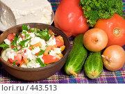 Купить «Шопский салат. Национальная болгарская кухня», фото № 443513, снято 6 сентября 2008 г. (c) Михаил Котов / Фотобанк Лори