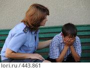 Купить «Воспитатель утешает плачущего воспитанника. Центр временного содержания несовершеннолетних преступников», эксклюзивное фото № 443861, снято 29 августа 2008 г. (c) Free Wind / Фотобанк Лори