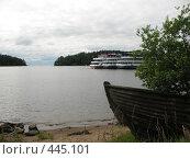 Купить «Лодка с выросшим в ней кустом. Берег острова Валаам.», фото № 445101, снято 6 августа 2008 г. (c) Заноза-Ру / Фотобанк Лори