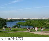 Купить «Летний день в парке Коломенское. Москва», фото № 446773, снято 8 июня 2008 г. (c) Юлия Подгорная / Фотобанк Лори