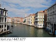 Купить «Венеция, Большой Канал. Вид с моста Риальто», фото № 447677, снято 17 февраля 2008 г. (c) Мария Левочкина / Фотобанк Лори