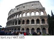 Купить «Колизей», фото № 447685, снято 20 февраля 2008 г. (c) Мария Левочкина / Фотобанк Лори