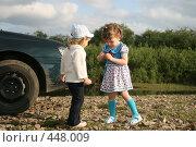 Купить «Встреча», фото № 448009, снято 25 июня 2008 г. (c) Людмила Пашкевич / Фотобанк Лори