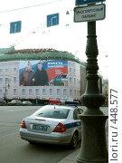 Купить «В тонах российского флага», фото № 448577, снято 26 февраля 2008 г. (c) Омельян Светлана / Фотобанк Лори