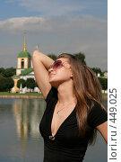 Купить «Девушка в солнечных очках», фото № 449025, снято 12 августа 2008 г. (c) Efanov Aleksey / Фотобанк Лори