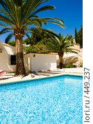 Купить «Вилла с бассейном в Испании», фото № 449237, снято 12 августа 2008 г. (c) Виталий Романович / Фотобанк Лори