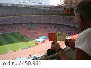 В гнезде (2008 год). Редакционное фото, фотограф Станислав Ступак / Фотобанк Лори