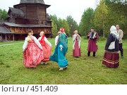 Купить «Фольклорные традиции», фото № 451409, снято 20 февраля 2019 г. (c) Александр Fanfo / Фотобанк Лори