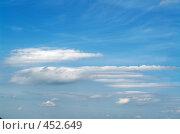 Облака. Стоковое фото, фотограф Сергей Усс / Фотобанк Лори