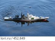 Модель военного корабля (2008 год). Редакционное фото, фотограф Александр Башкатов / Фотобанк Лори