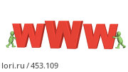 Человечки, двигающие буквы. Стоковая иллюстрация, иллюстратор Лукиянова Наталья / Фотобанк Лори