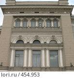 Купить «Петербург, фрагмент фасада старинного дома», фото № 454953, снято 19 августа 2008 г. (c) Морковкин Терентий / Фотобанк Лори