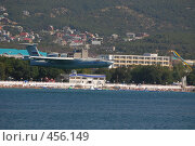 Купить «Гидроавиасалон -приводнение самолета», фото № 456149, снято 4 сентября 2008 г. (c) Игорь Архипов / Фотобанк Лори