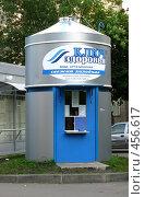 Купить «Ключ здоровья. Вода артезианская», фото № 456617, снято 13 сентября 2008 г. (c) Юлия Подгорная / Фотобанк Лори